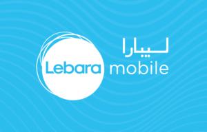تسجيل شريحة ليبارا وكيفية تفعيل شحن ليبارا 2021