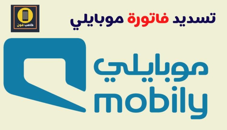 باقات النت الهوائي من المصرية للاتصالات We air 4G بدون خط ارضي
